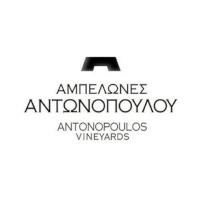 Αμπελώνες Αντωνόπουλου