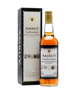 Amrut Kadhambam - 2nd Edition