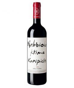 Karipidis Nebbiolo Magnum