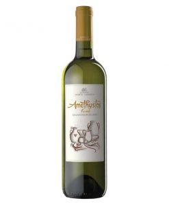 Κ. Λαζαρίδη Αμέθυστος Sauvignon Blanc Fumé