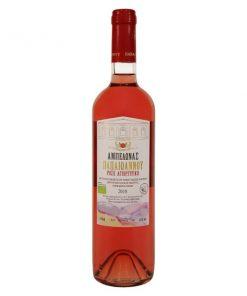 Παπαϊωάννου Αμπελώνας Αγιωργίτικο Ροζέ